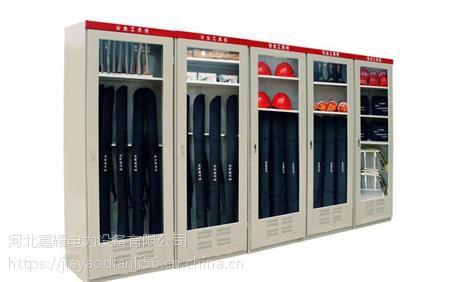 绥化安全工具柜厂家_绥化哪有卖安全工具柜的生产厂家