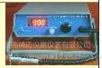 ZZ激光粒度分布仪Bettersize2600
