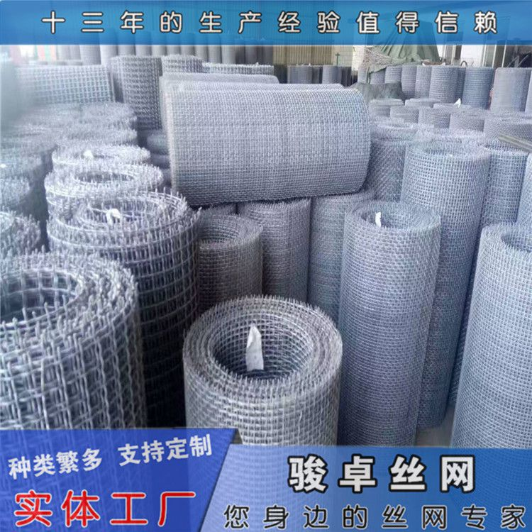 供应白钢网 镀锌钢丝网 编织筛沙白钢网规格 加工定做