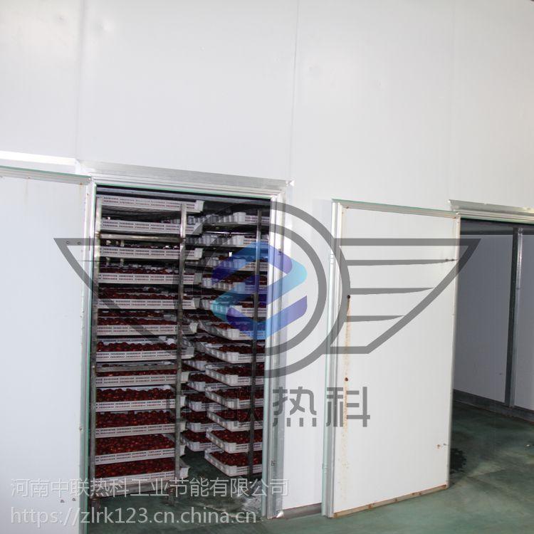 木棒木板板材烘干机 许昌中联热科 农业部鼓励推广干燥技术 空气能热泵