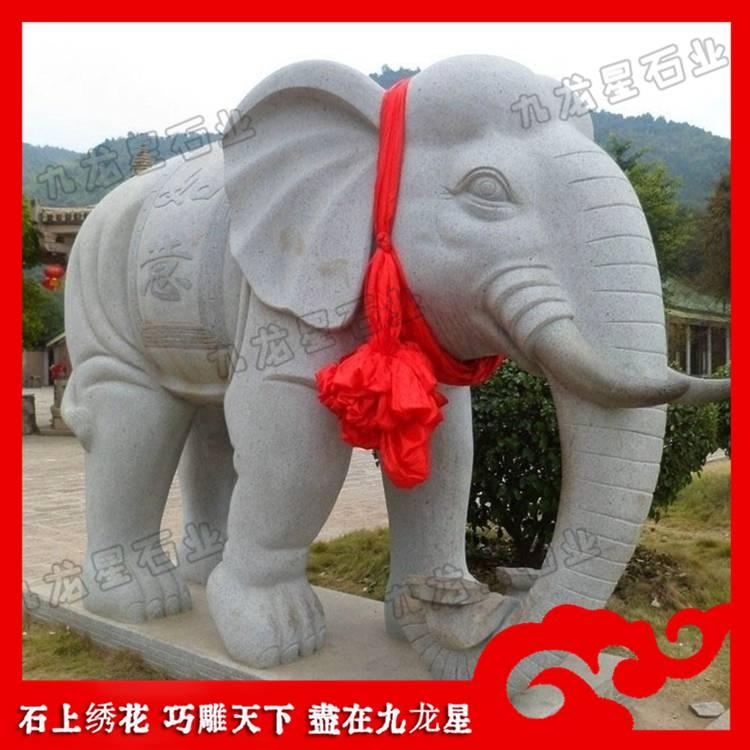芝麻黑大象 招财进宝石雕大象一对 花岗岩石象