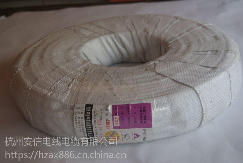 BVVB2*4铜芯 聚氯乙烯护套扁型电线采购-中策电线电缆厂家直销