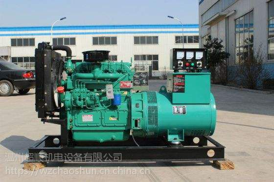 温州发电机400KW出售及安装调试出租保养低噪音