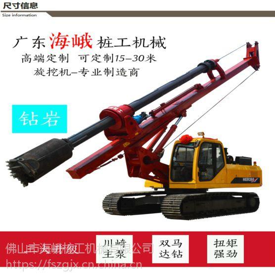 销售工地打水桩旋挖打桩机