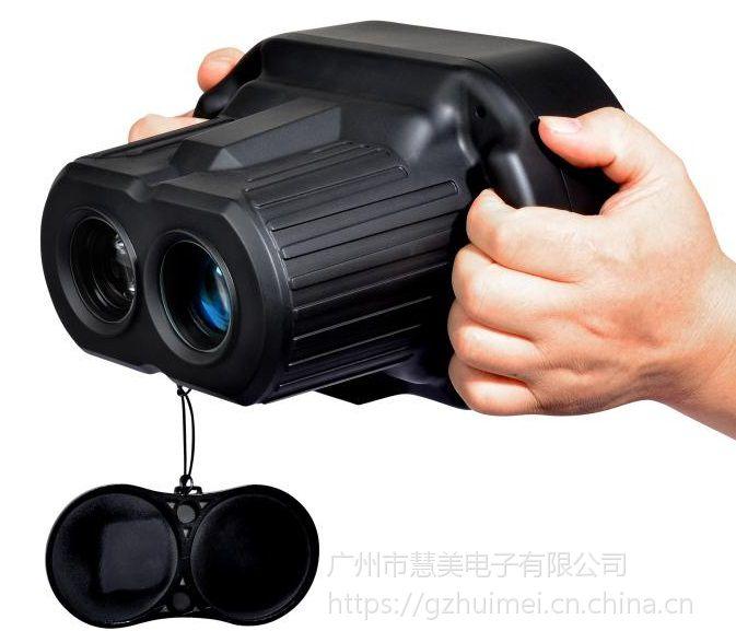 尼科NK-LN103ZF便携式激光夜视仪