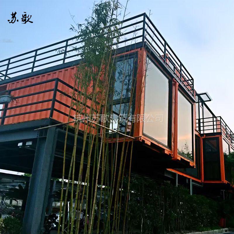 上海集装箱商业街设计装修 移动商店 模块化移动房屋 抗风、抗震活动房