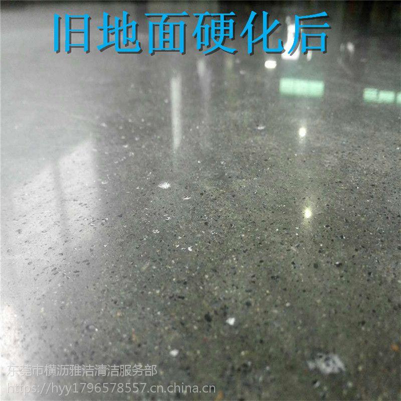 恵城、恵阳区厂房旧地面翻新――车间水泥地起灰处理――停车场混凝土硬化工程