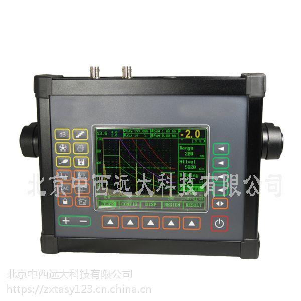 电力专用型超声探伤仪/超声探伤仪(中西器材)Z6E 型号:AN05-M406972库号:M40697