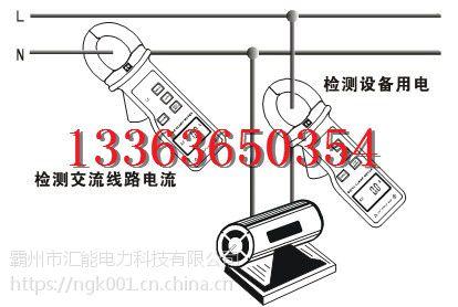 钳型电流表UT201电力设备承装资质汇能