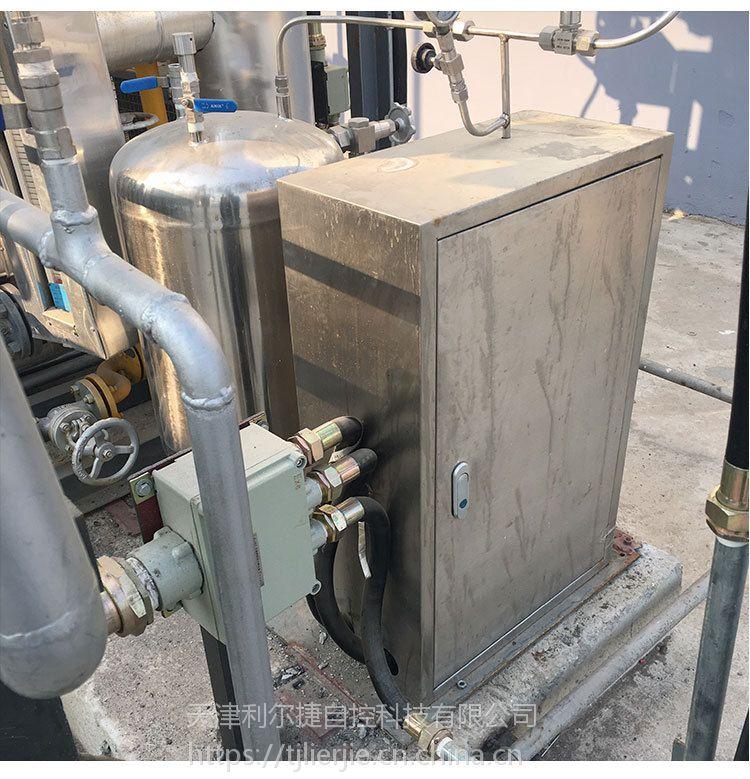 单泵自动天然气加臭机 燃气加臭装置 燃气设备 气化器LJ-1A60