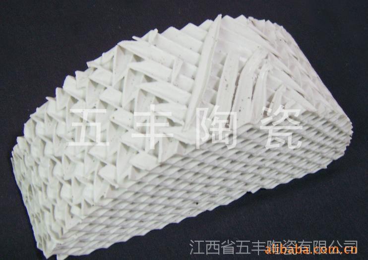 供应700型陶瓷波纹填料 五峰山