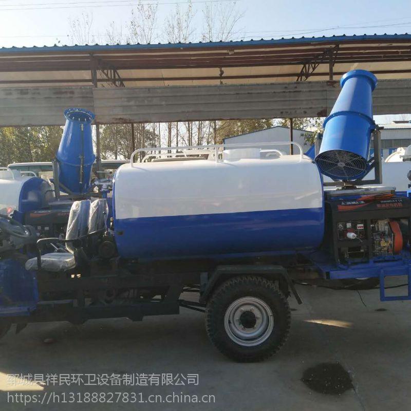 常年出售小型洒水车电动三轮喷洒车柴油时风三轮洒水车