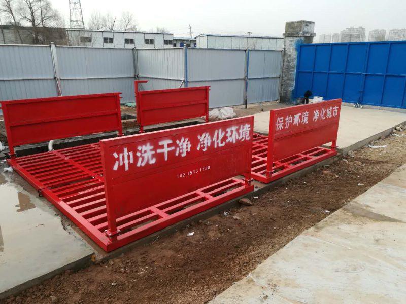 http://himg.china.cn/0/4_700_1058395_800_600.jpg