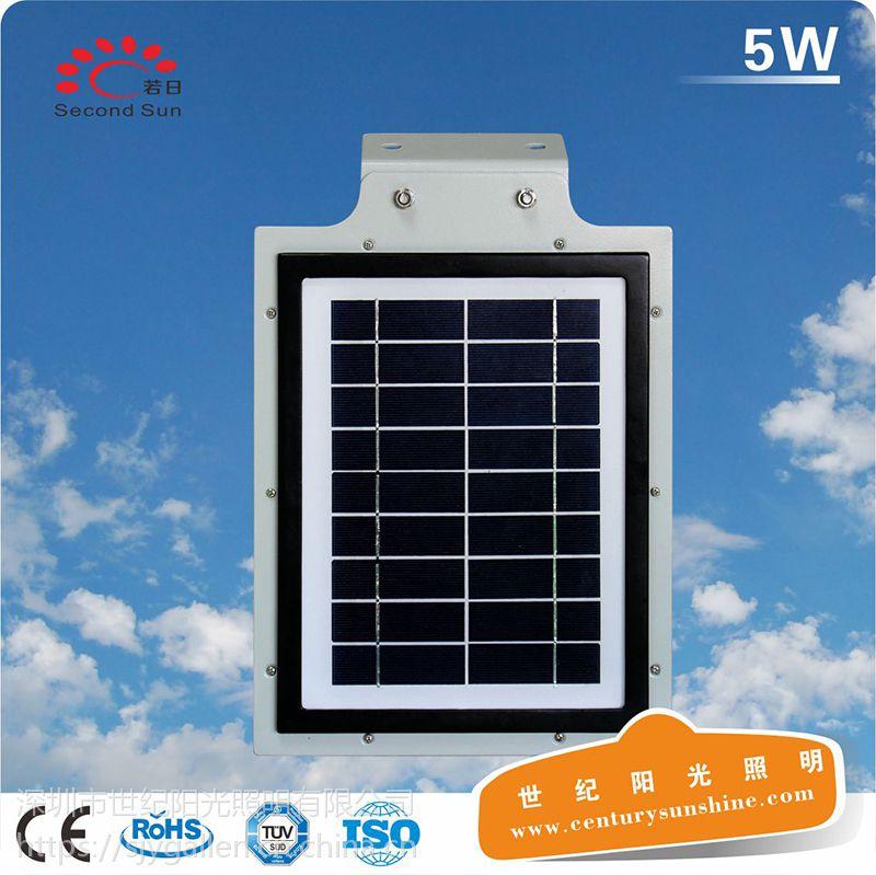 世纪阳光户外人体感应灯小型太阳能发电5w一体化庭院灯
