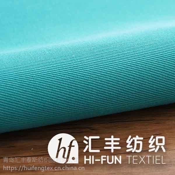 杭州涤棉里子布厂家|物美价廉|哈用不贵
