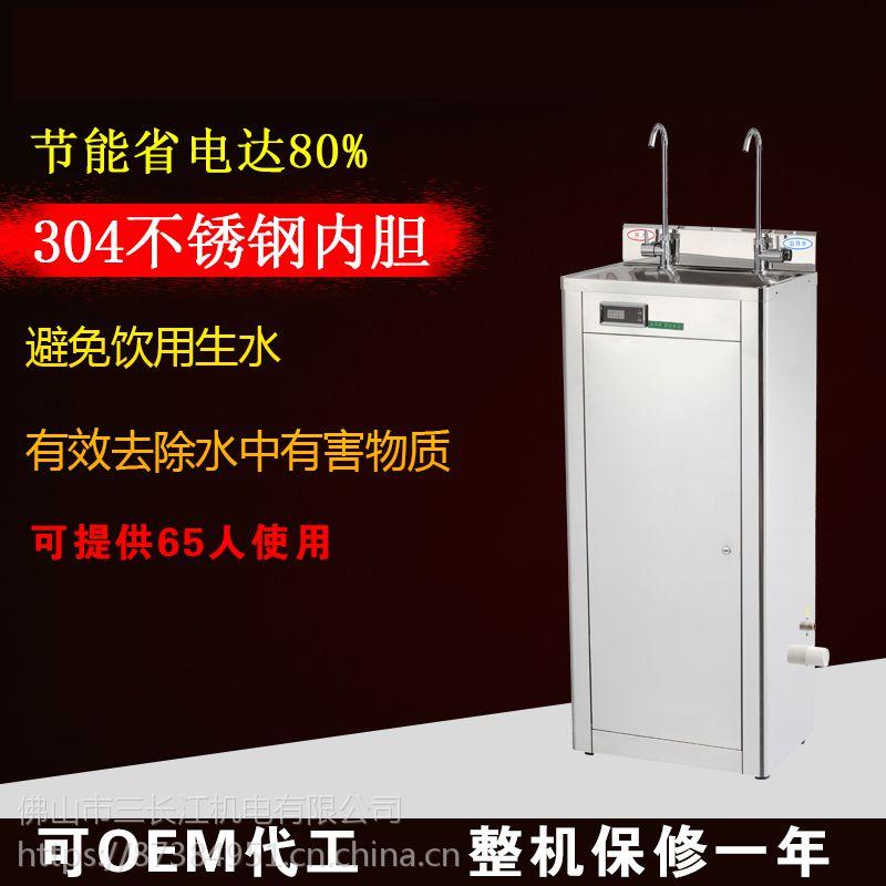 节能直饮水机公司,节能直饮水机企业三长江