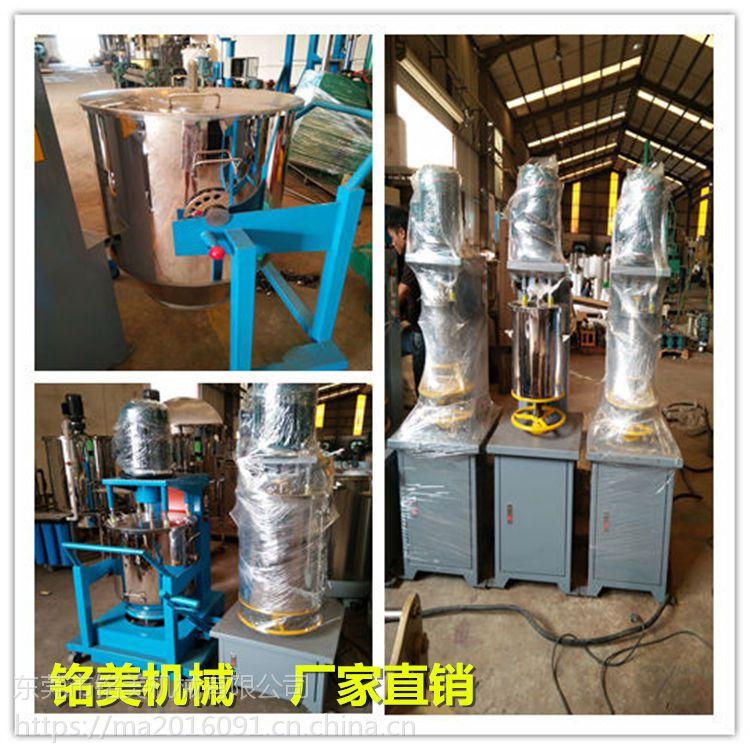 供应广西10kg色粉打粉机 多功能搅拌机 塑料打粉机产品详情
