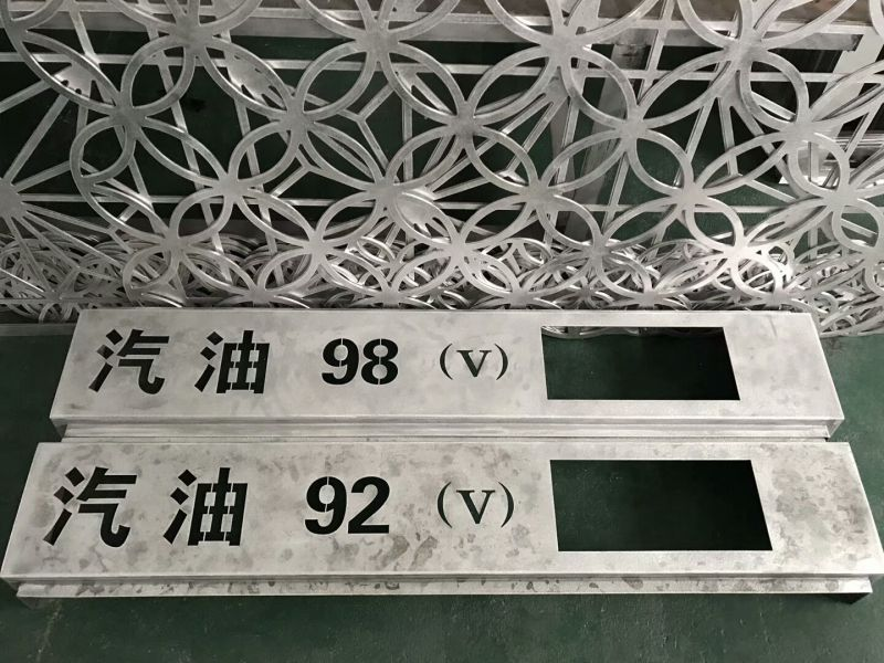 CBD商业大楼外墙铝单板多少钱一平方