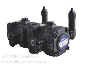 康百世KOMPASS油泵VP-08-08F