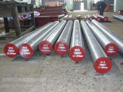 供应CR1轴承钢100CRMNSI4-4圆钢规格B2