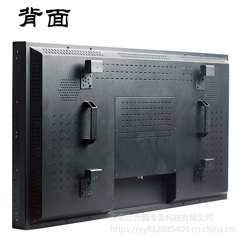 优鑫46寸三星液晶拼接屏全彩电视墙监控室显示屏