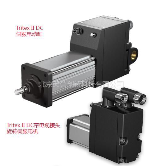 Exlar 直流伺服电动缸 TRITEX 系列电动缸