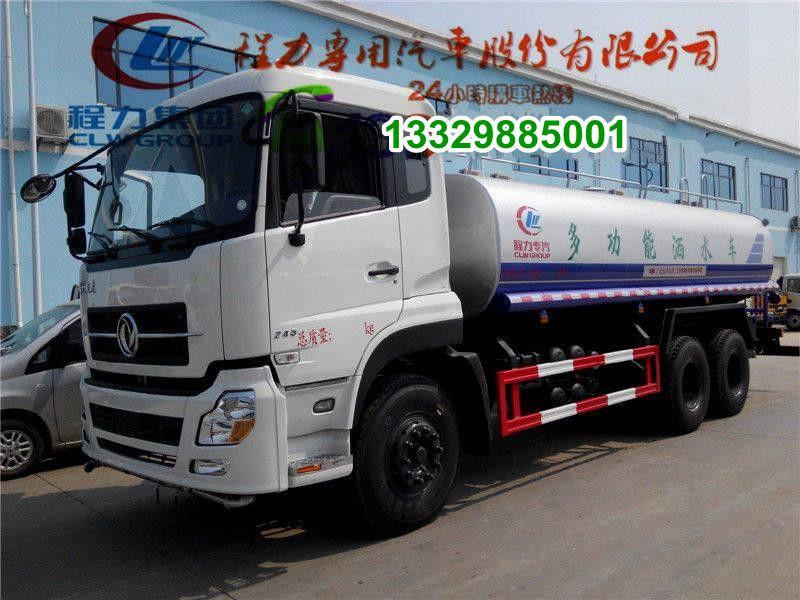 http://himg.china.cn/0/4_700_235192_800_600.jpg