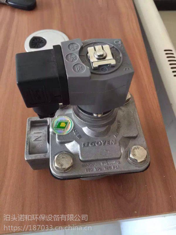 泊头诺和供应DCF-ZM外螺纹式电磁脉冲阀