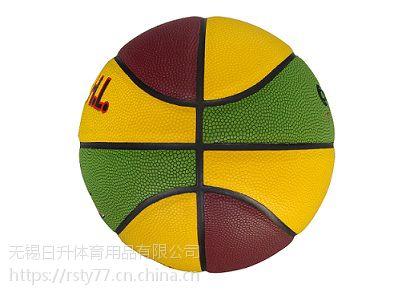 【篮球工厂】林书豪8817七号耐打防滑吸湿pu篮球 手感舒适 学生训练用