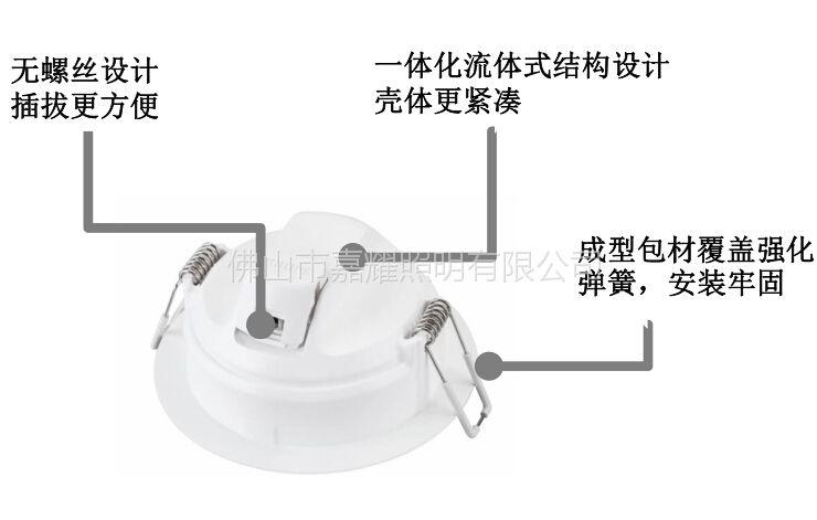 飞利浦闪澈LED筒灯3.5W/5W/7W瓦筒灯 家居照明筒灯,装饰筒灯