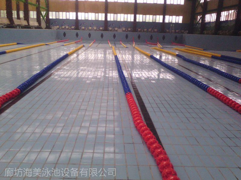 泳池水处理设备批发市场 泳道线标准 游泳池分道线 海美(泳鹰)泳道线