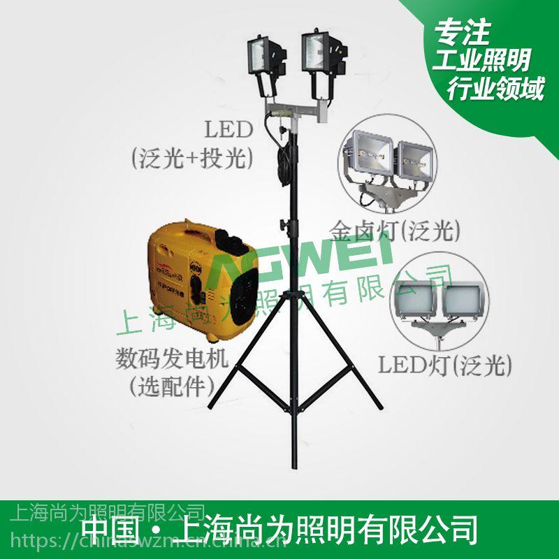 上海尚为照明SW2930便携升降灯2x150W移动式无锡开普静音数码发电机应急工作灯