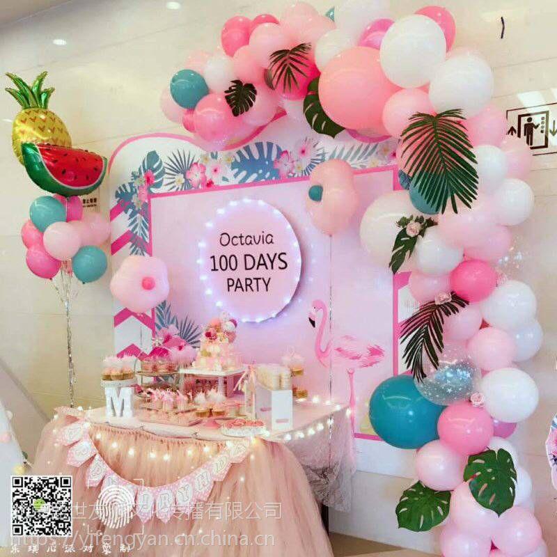 北京气球装饰派对场地生日气球儿童宝宝生日派对公司策划飘空气球氦气小丑表演