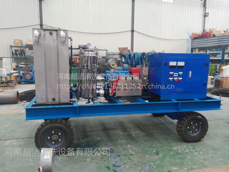 22KW电机驱动桥梁大坝专用高压冲毛机cj-2250型超洁牌