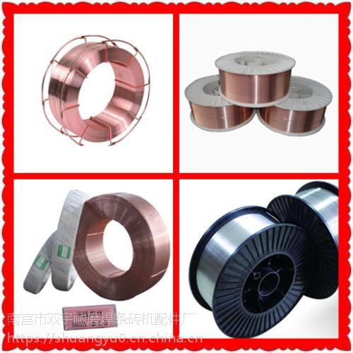 ERCuSi-A硅青铜焊丝ERCuSi-A硅青铜气保焊丝