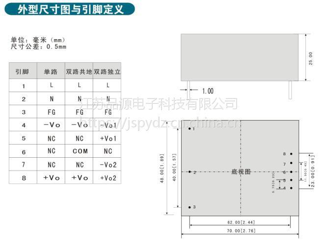 piny牌电源模块220V转12/24V两路输出开关电源PA45-D12/24W