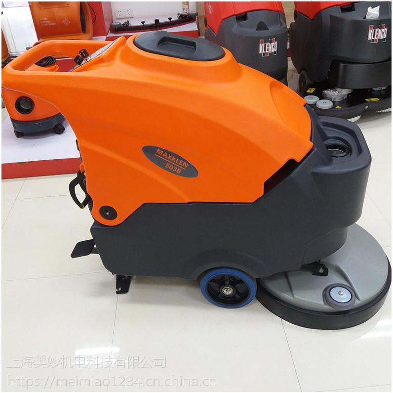 车间用工业洗地机 工业自动洗地机