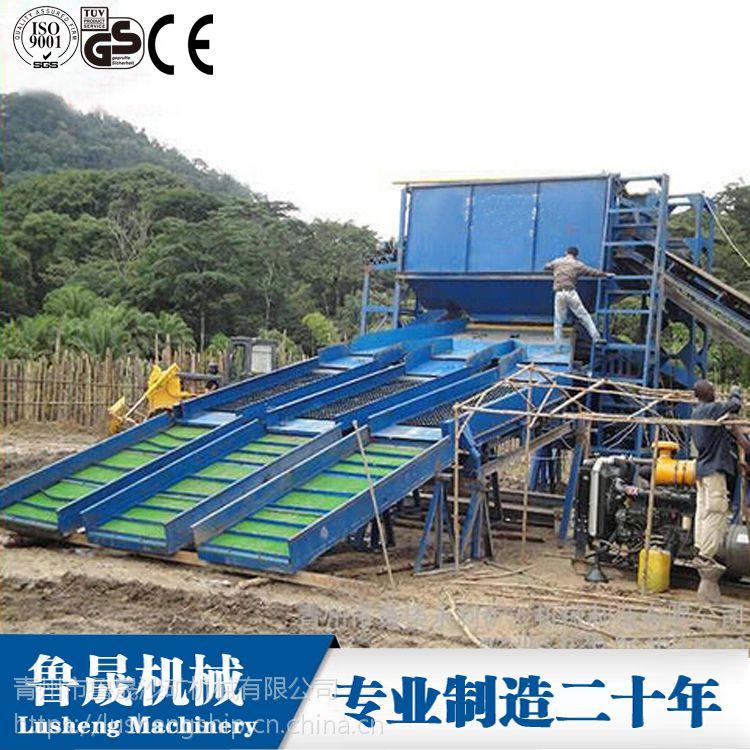 越南沙金矿选矿设备、鲁晟沙金矿选矿设备、100型巴基斯坦沙金矿选矿设备