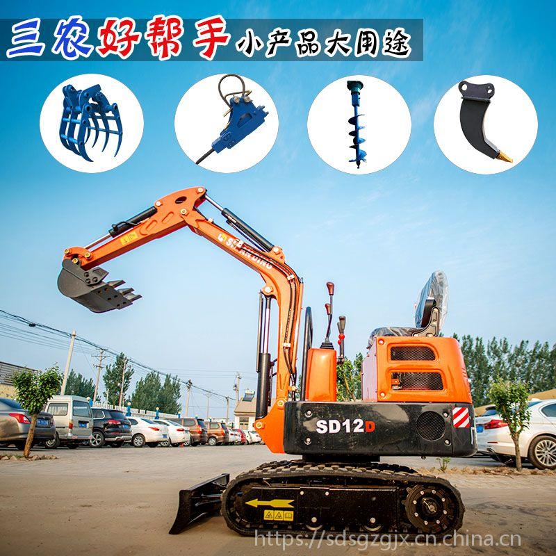 3万以下小挖机 绿化小挖机价格、型号