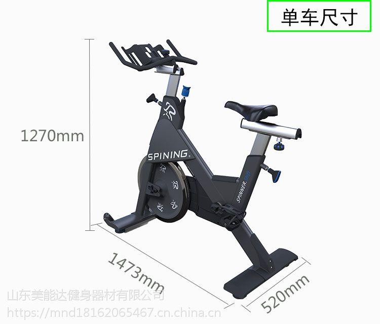 健身房专用磁控健身车动感单车厂家/美能达动感单车厂家直销