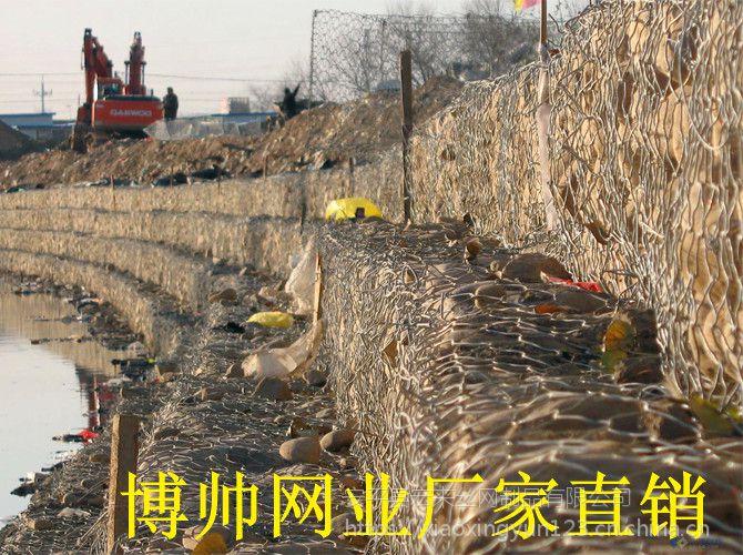 格宾石笼厂家 格宾石笼挡墙生产厂家