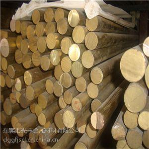 国产H59黄铜棒-C3604黄铜六角棒30/35/40mm