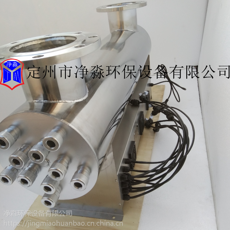 军事营区紫外线消毒水处理设备JM-UVC-750质优价廉