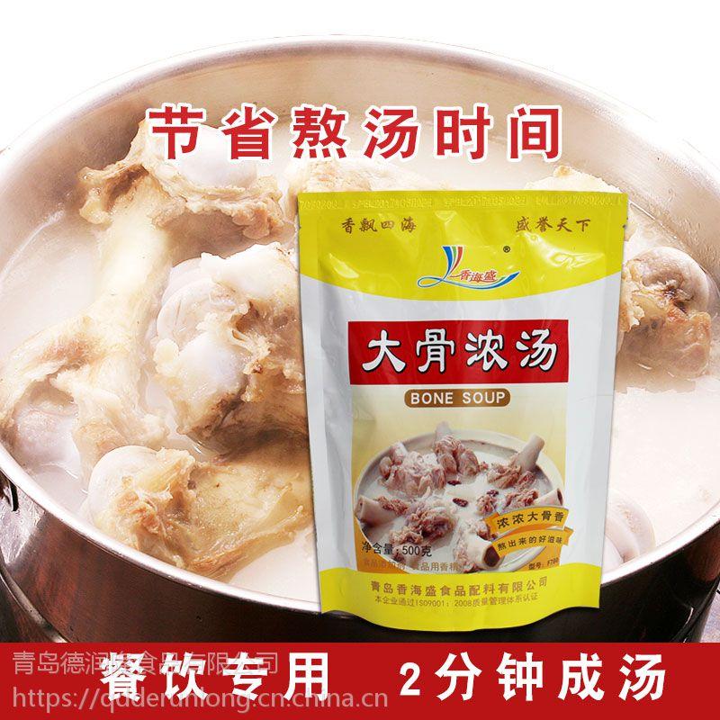 大骨浓汤 火锅高汤底料 浓缩骨汤 鸡精味精替代品