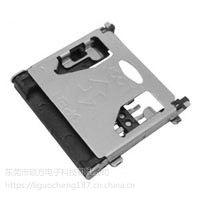 东莞 SOFNG TF-006 尺寸:13.8mm*13.5mm*1.85mm 内存卡连接器
