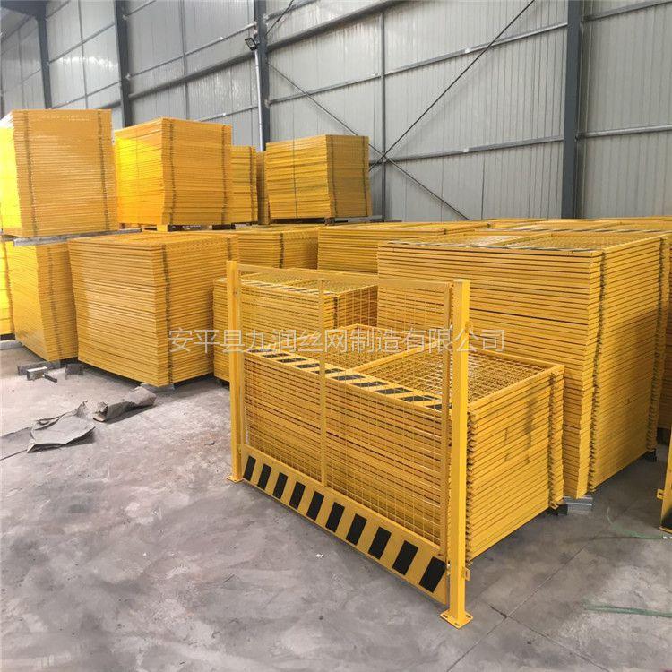 厂家供应基坑护栏 公司施工防护网 临边护栏