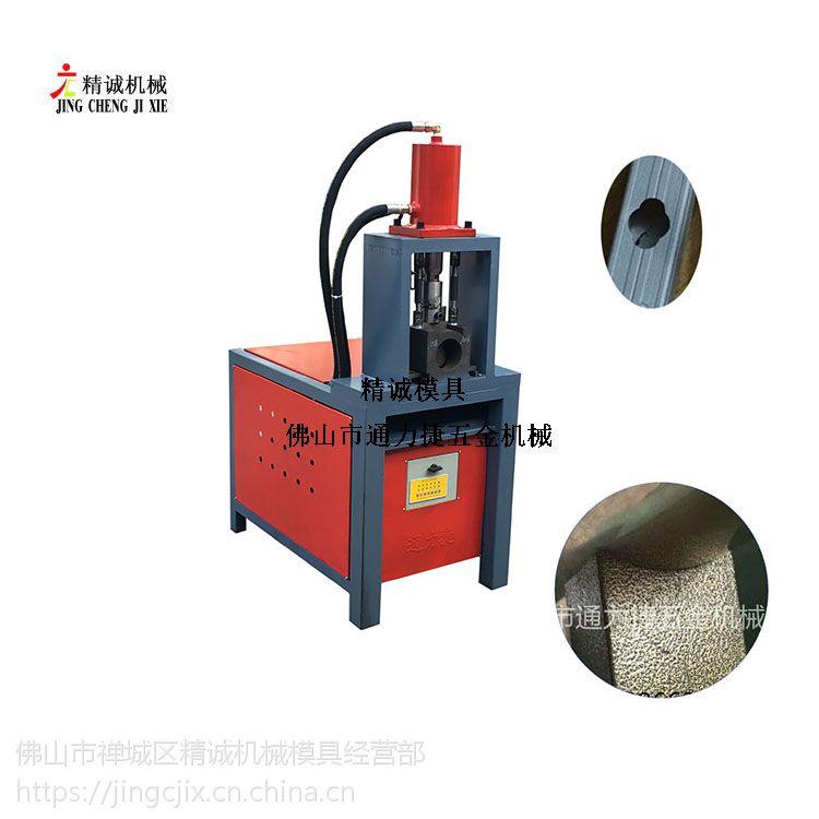 新品精诚液压角钢切断机 镀锌管坡口机 铁管冲孔机液压