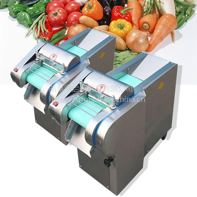食堂用土豆切片机 蔬菜切片切丝机 启航牌土豆牛蒡切丝机