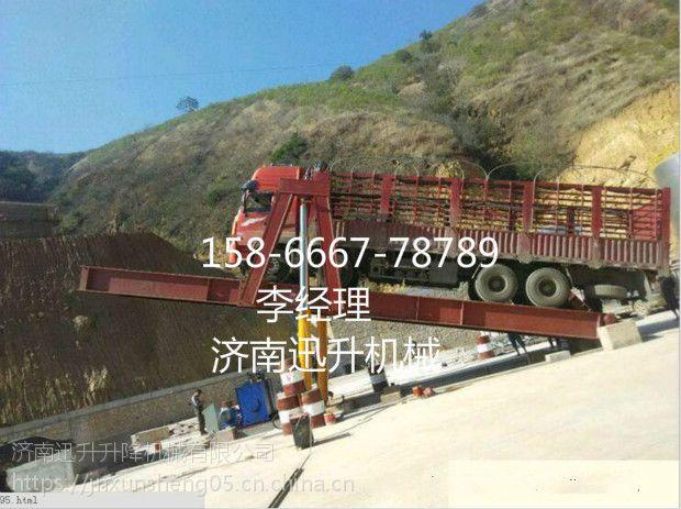 60吨翻板机 =60吨液压翻板机=石家庄安装多少钱?成本+利润