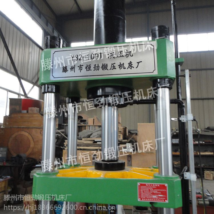 Y32-100T 四柱两梁液压机 校平液压机 厂家直销